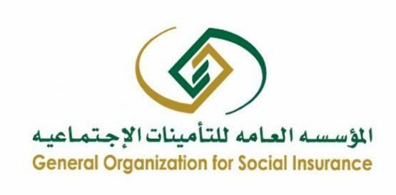التأمينات الإجتماعية