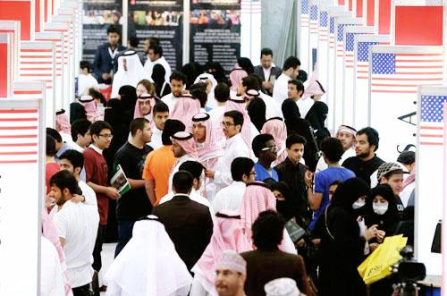 تأشيرة دراسة أبناء السعوديات في أمريكا مشروطة