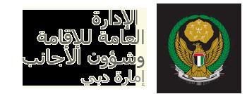 logo-dnrd_ar